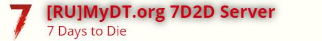 [RU]MyDT.org 24/7 PVP