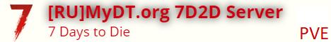 [Ru,En][PVE] MyDT.org 24/7